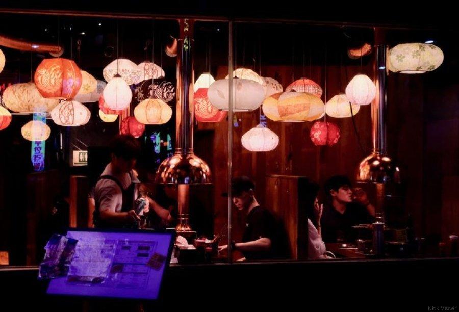 lampen korea