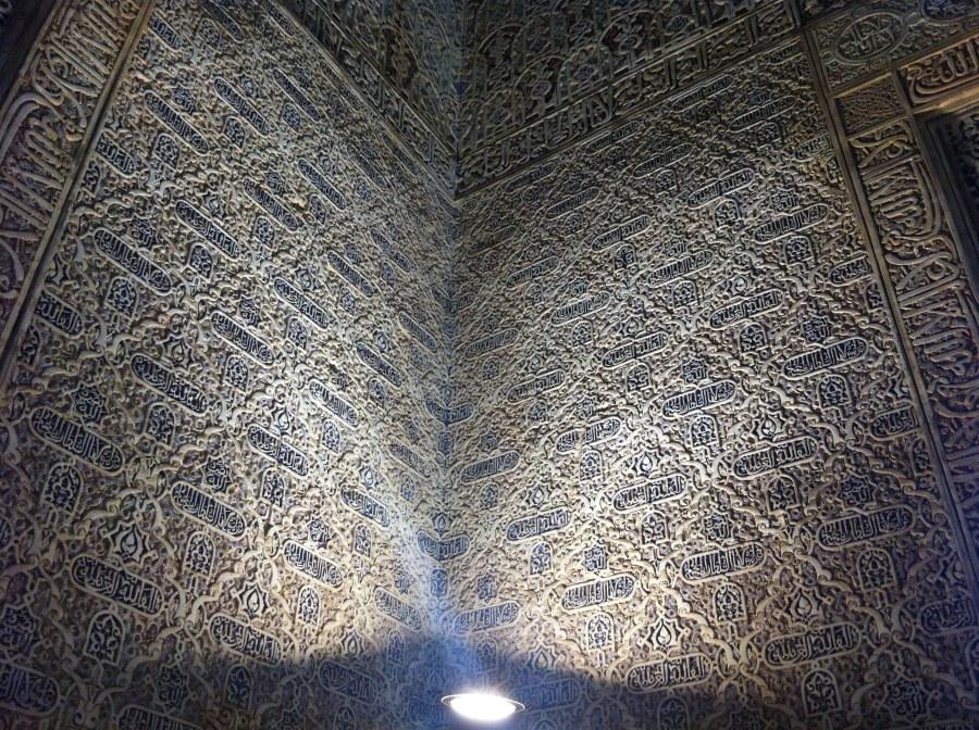 murs des palis de alhambar