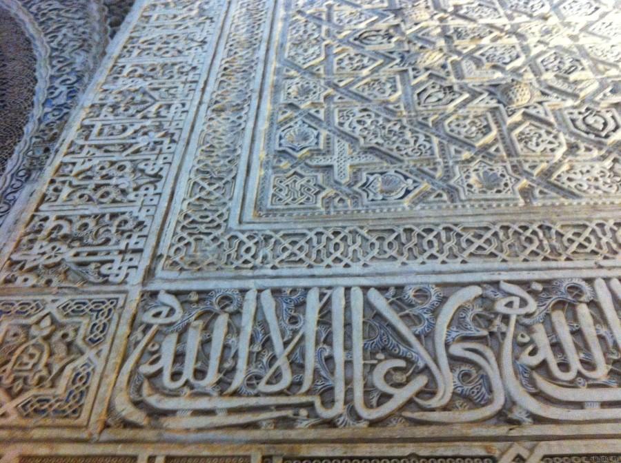 inscriptions de murs des palais