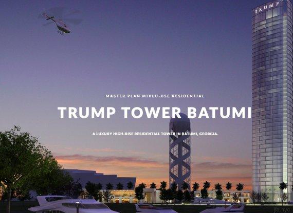 trump tower batumi