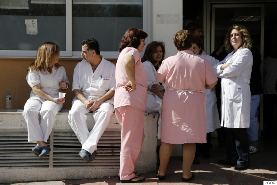 healthcare system greece
