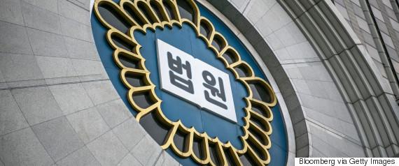 korea law