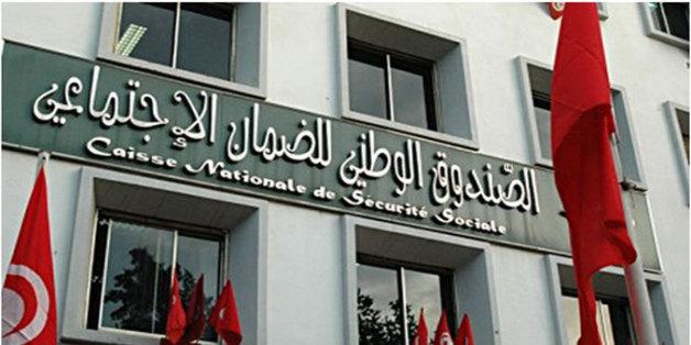 Tunisie: Est-ce que vos pensions de retraite et de survivants sont volées  par la CNSS?