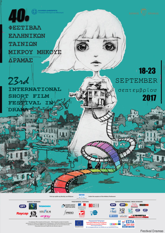 festival dramas