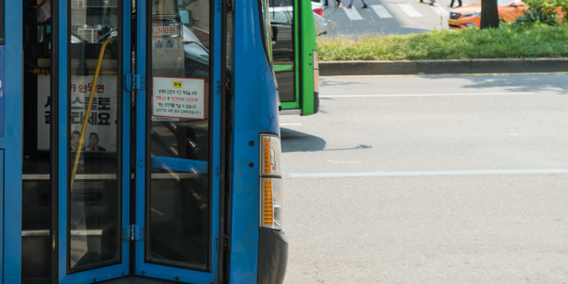 Seoul, South Korea - May 28, 2017 : 441 Bus in Seoul, South Korea, every morning the bus is full of people.