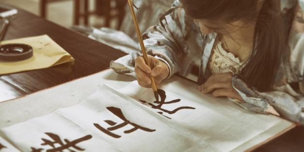 Chinese handwriting by brush