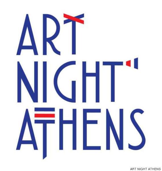 art night athens