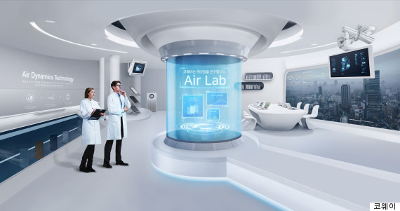 airlab