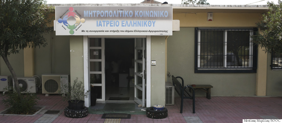 huffpost greece