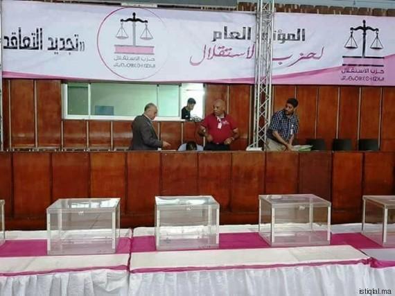 istiqlal congres