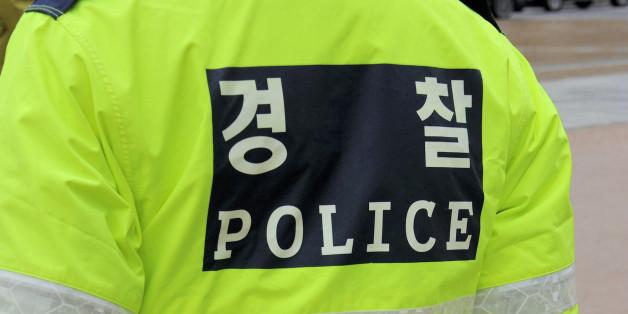 Seoul, South Korea-November 8, 2015; Police officer in Seoul, South Korea. November 8, 2015 Seoul, South Korea.
