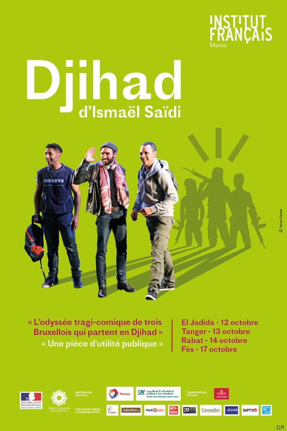 djihad affiche