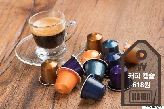 espresso capsule