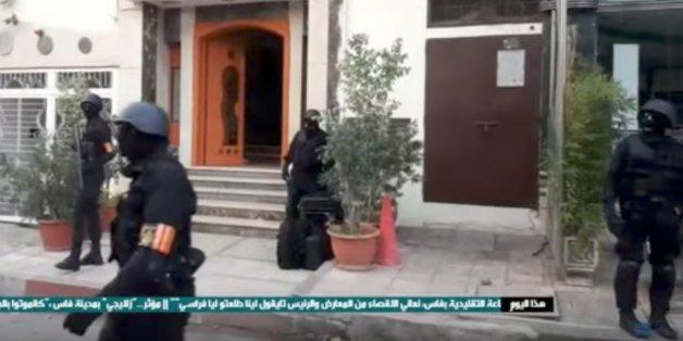 Cellule terroriste démantelée à Fès: On en sait plus sur le matériel explosif saisi