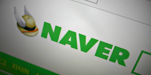 The Naver homepage is seen on a screen in Singapore October 28, 2015. South Korea's top web search operator Naver Corp said on Thursday its third-quarter profit rose 5.6 percent from a year earlier, in line with expectations. Picture taken October 28, 2015. REUTERS/Thomas White
