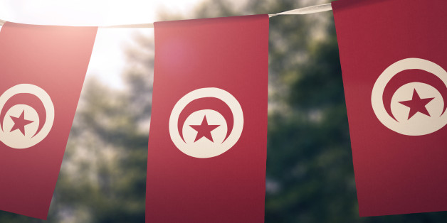 Flag of Tunisia hanging pennants