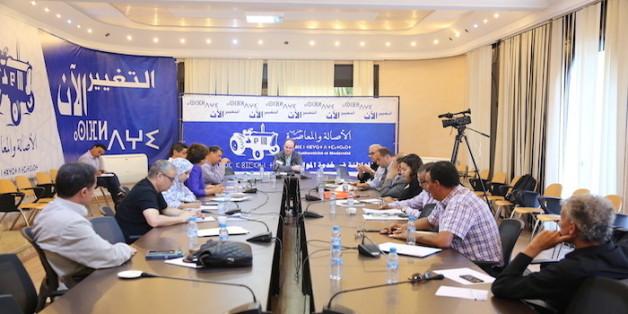Réunion du bureau politique du PAM le 20 octobre au siège central du parti