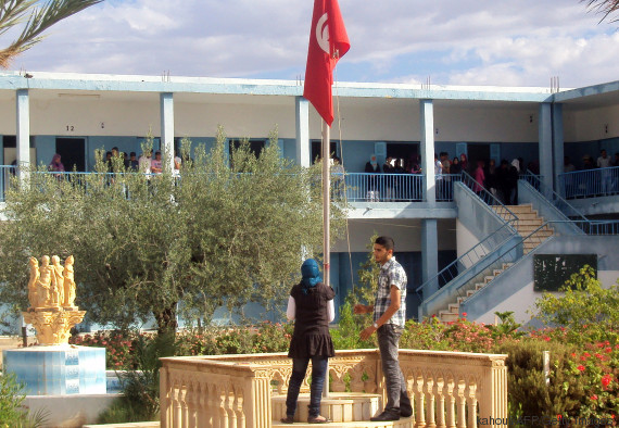 tunisia school flag