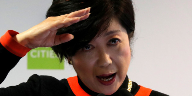 Tokyo Governor Yuriko Koike speaks during a two-day summit of the C40 Cities initiative, a network of cities making plans to cut planet-warming greenhouse gas emissions along levels agreed upon in Paris two years ago, in Paris, France, October 23, 2017. REUTERS/Charles Platiau