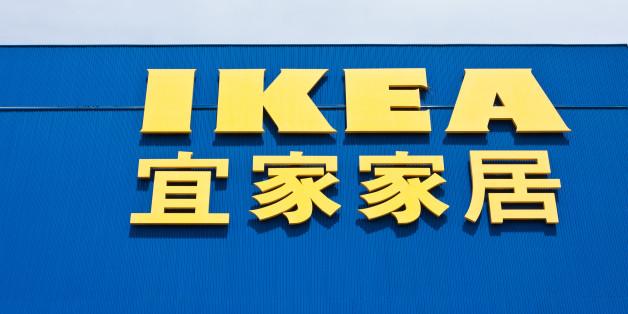 Beijing,China - July 22, 2012: Beijing Chaoyang District Wangjing IKEA store. IKEA in China is very popular with young people.
