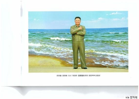 north korea kim jung il il sung
