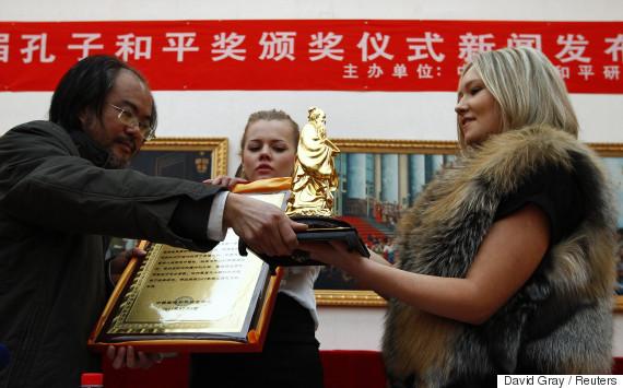 confucius peace prize
