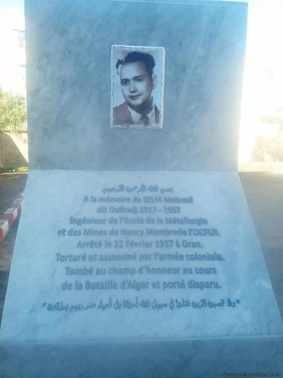 mohand selhi
