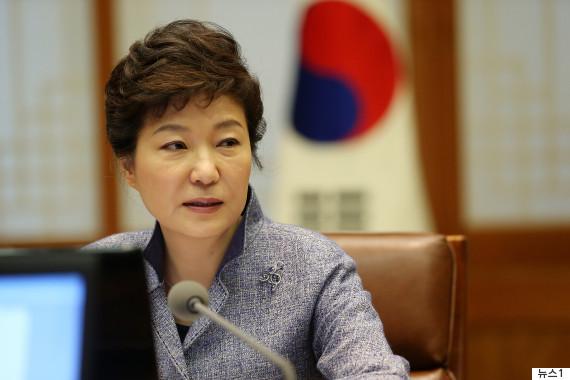 park geun hye 2013