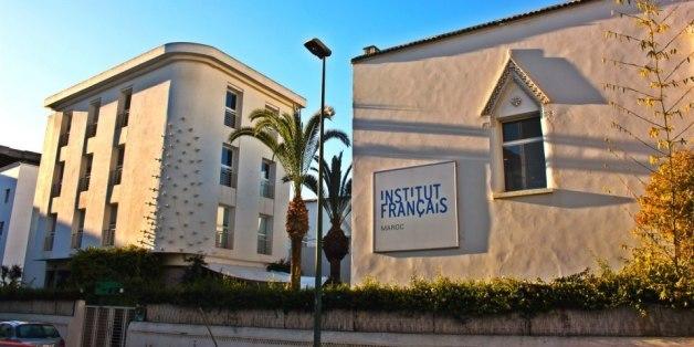 L'Institut français du Maroc lance un appel pour créer le visuel de l'année culturelle 2018