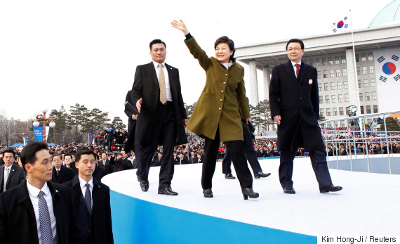 president park hye