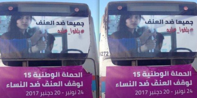 Un atelier de sensibilisation aux violences contre les femmes pour les chauffeurs de bus de Rabat