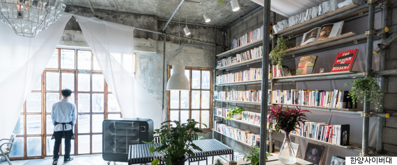 bookcafe