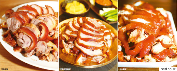 korea food