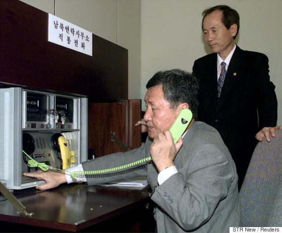 panmunjom phone