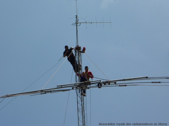 antennes arram