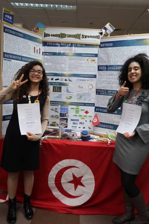 tunisie atast