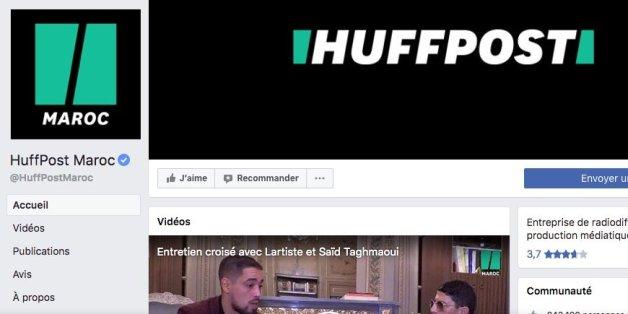 Facebook: Comment continuer à suivre le HuffPost Maroc dans votre fil d'actu