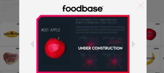 foobase