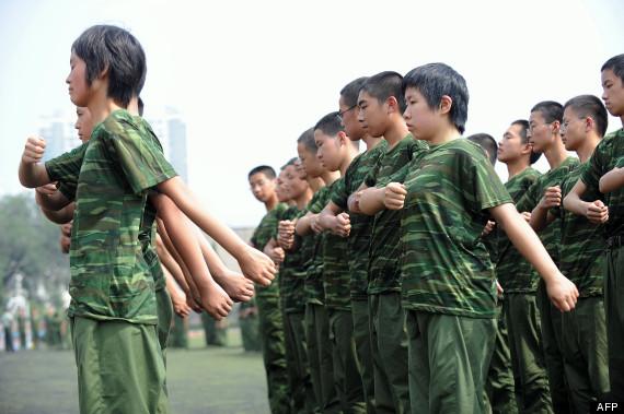 discipline_000_del224418