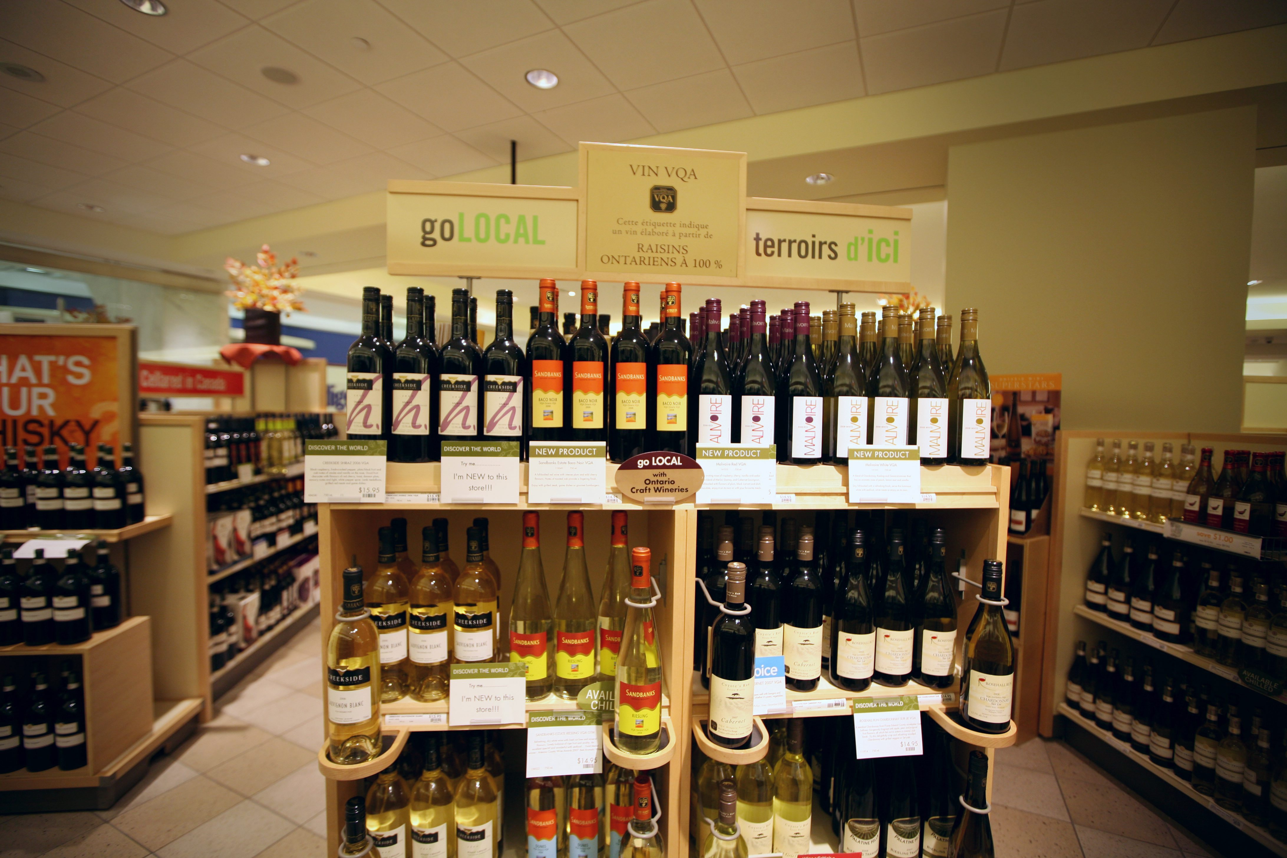 lcbo expansion