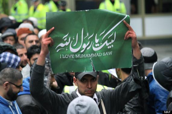 i love muhammad pbuh