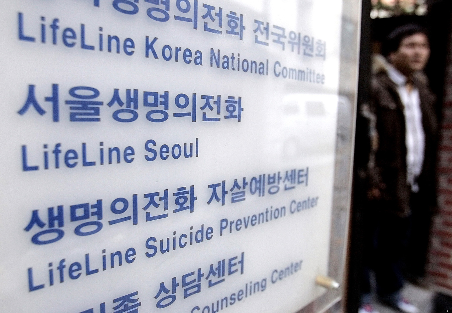 Suicide Prevention Quotes South Korea Suicides Mapo Bridge Gets Uplifting Signs To Prevent