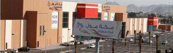 hilton mall mecque