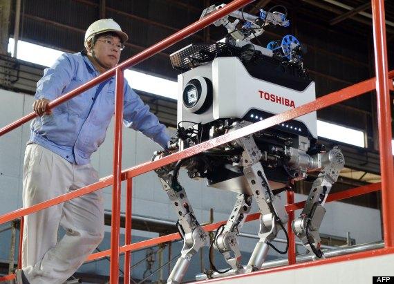 robot fukushima