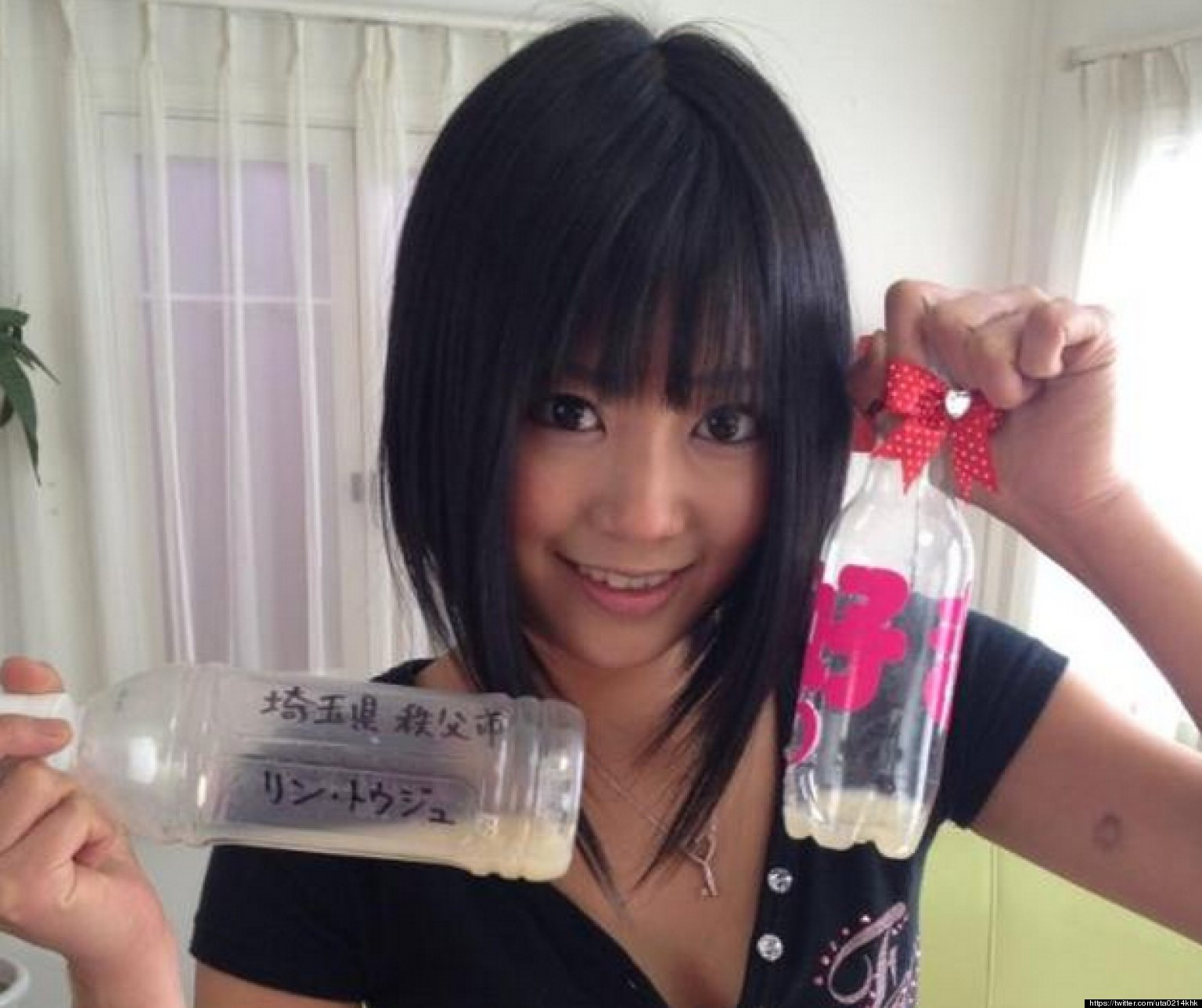 Uta Kohaku, Japanese Porn Actress, Gets 100 Bottles Of Semen From Fans Nsfw  Huffpost-4340
