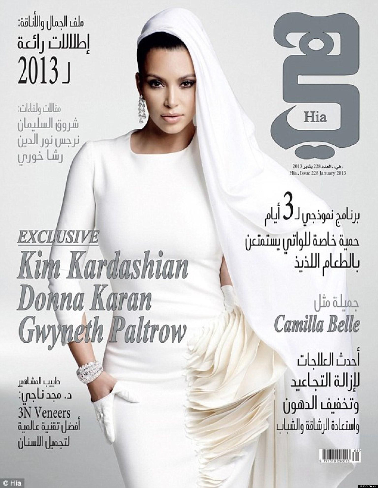 Sex arabic star donna arabe
