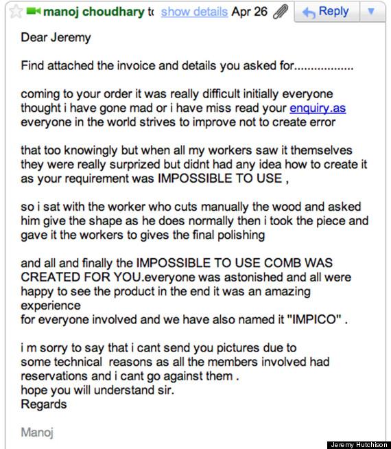 erratum email